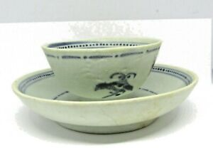 BLUE & WHITE TEK SING TREASURES TEA CUP & BOWL (Nagel Auctions)bird