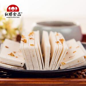 Chinese Food Snacks Specialty Yunpiangao 休閑小吃糕點特色點心 北京特產 紅螺食品 云片糕500g   eBay