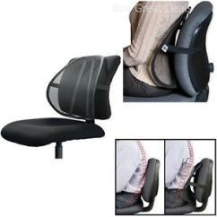 Office Chair Support Chairs And Ottomans Upholstered Lumbar For Car Mesh Back Pain Relief Posture Image Is Loading