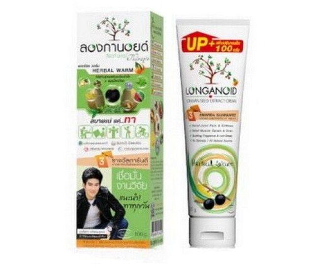 G Longanoid Longan Seed Extract Cream Herbal Muscle Pain Relief Warm Ebay