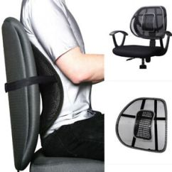 Lower Back Support For Chair Verner Panton S Replica Mesh Lumbar Cushion Seat Posture Corrector Car Image Is Loading