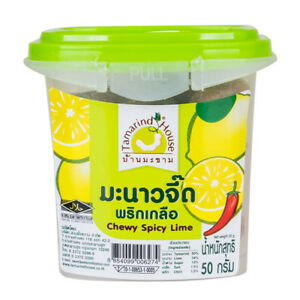 Details About Tamarind House Thailand Halal Natural Sour Seedless Chewy Spicy Lime With Chili