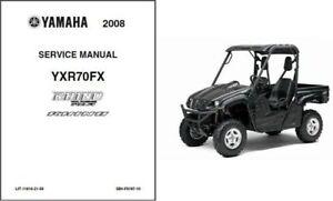 2008-2009 Yamaha Rhino 700 EFI ( YXR700 ) Service Manual