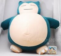 "Japan Pokemon XY Plush Snorlax 13"" Sleeping Pillow"