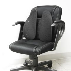 Office Chair Ergonomic Cushion Wheelchair Quotes Black Adjustable Pad Back Lumbar Support For Home