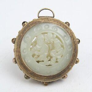 Antique Chinese Hollow Silver inlay Hetian Jade Sachet Pendant