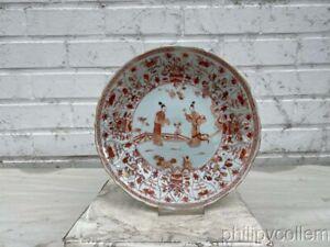 Fine Chinese Kangxi Period Milk and Blood Plate, circa 1700
