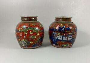Pair Chinese Porcelain jars & covers. 'Clobbered' decoration, 18th Century.