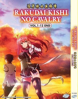 Rakudai Kishi No Cavalry : rakudai, kishi, cavalry, ANIME, RAKUDAI, KISHI, CAVALRY, VOL.1-12, ~ENGLISH, DUBBED~
