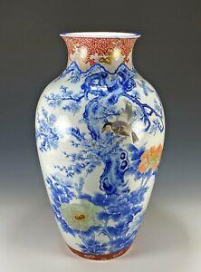 Massive Antique Japanese Imari Porcelain Vase with Birds and Flowers