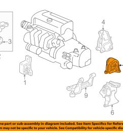 acura honda oem 02 06 rsx engine motor mount torque strut 50810s7c981 [ 1500 x 1197 Pixel ]