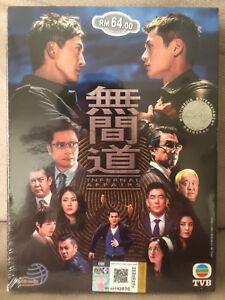 DVD HK TVB Drama Infernal Affairs 無間道 Eps 1-30END Eng Sub All Region FREE SHIP 9555209016563   eBay