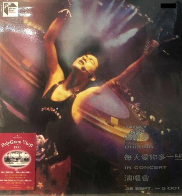 JACKY CHEUNG - 張學友 每天愛你多一些演唱會'91 ABBEY ROAD (2 x VINYL) MADE IN JAPAN   eBay