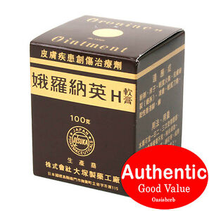 Oronine H Ointment (100g) for skin from Japan 娥羅納英H軟膏-大 (New!)   eBay