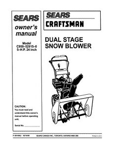 Sears Craftsman Dual Stage Snow Blower 5HP 24 Inch