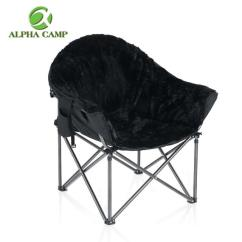 Moon Saucer Chair Small Metal Chairs Alpha Camp Plush With Carry Bag Supports 350 Lbs Picture 2 Of 8