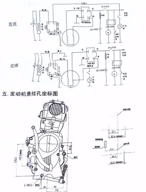Geniune Lifan 125cc Engine Motor Manual Clutch w/ Wiring