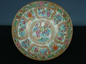 Very Beautiful Chinese Porcelain Canton Bowl With Figures-19th C.