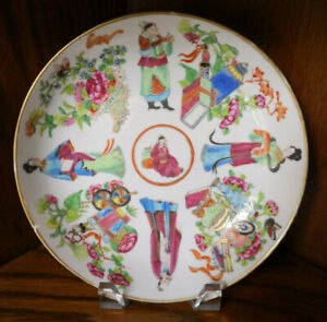 Chinese export famille rose dish bowl with figures Daoguang Qing