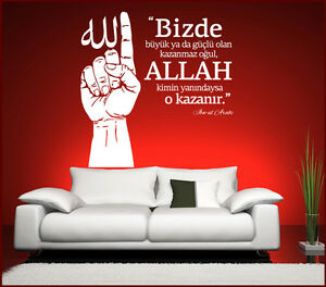 Das Bild Wird Geladen Wandtattoo Spruch Amp Zitat Islam Allah Kimin Yanindaysa