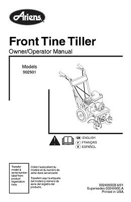 Ariens Front Tiller Owners Parts Maint Instruction Manual