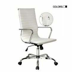White Rolling Chair Kids Saucer Chairs 4x Pu Leather Ergonomic Office High Back Executive Computer Item 2 Ribbed Caster Desk Home