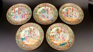 Good Group of Five Antique Chinese Canton Saucers