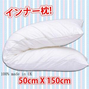 details zu street fighter cammy dakimakura 50x150cm body pillow case inner