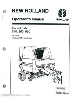 New Holland 640 650 660 Large Round Baler Operators Manual