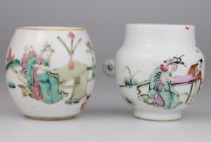 Antique Chinese Pair Famille Rose Porcelain Cup 19th Qing