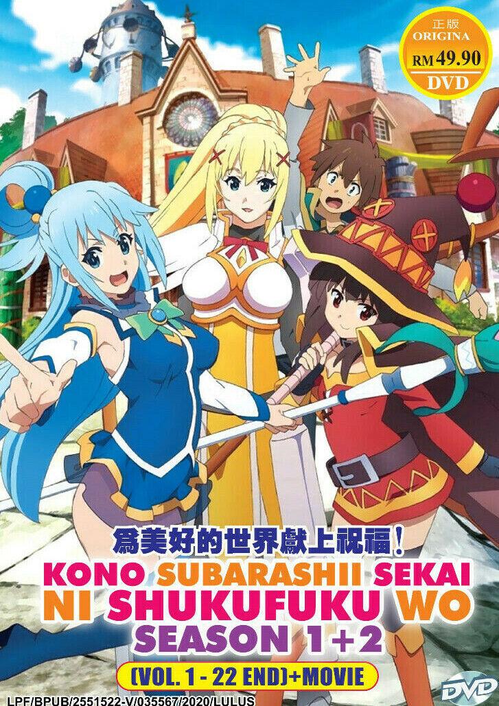 Kono Subarashii Sekai Ni Shukufuku Wo Film : subarashii, sekai, shukufuku, SUBARASHII, Sekai, Shukufuku, Vo.1-22end, Movie, English, Dubbed, Online