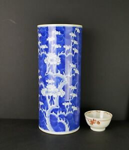 A PERFECT LARGE CHINESE 19TH CENTURY PRUNUS SLEEVE VASE