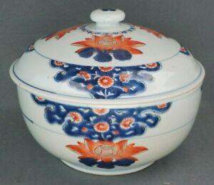 18th Century Kangxi Chinese Imari Export 9 1/2 Inch Lidded Serving Bowl