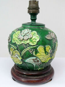 Vintage Hand Finished Green Chinese Porcelain Table Lamp Base Stork & Floral