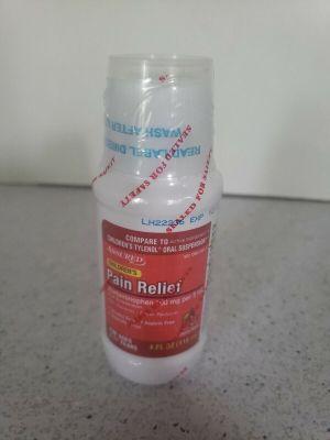 Fever Relief