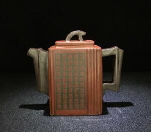 Old Chinese Handmade Zisha Teapot With Shi Dabin Marked BW287