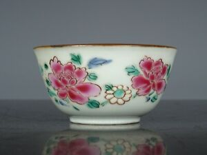 Very Beautiful Chinese Porcelain Fencai Cup-Flowers-18