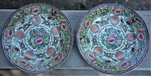 Eight Chinese Rose Medallion 6 inch Plates, Ca 1900, Marked, Fine Condition!