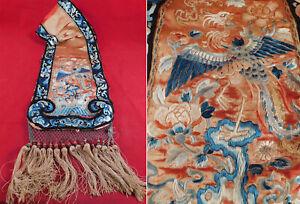 Antique Chinese Phoenix Fenghuang Forbidden Stitch Embroidered Skirt Tassel Trim