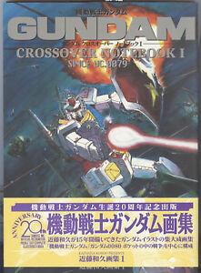 details about gundam crossover