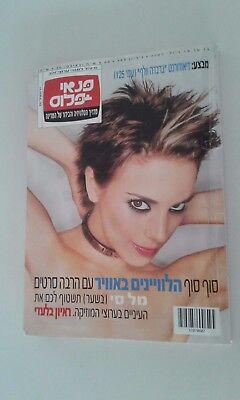 MELANIE C HEBREW MAGAZINE ISRAEL ISRAELI 2000 EXCLUSIVE | eBay