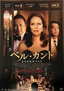 Bel Canto (film) : canto, (film), Canto, (2019), Julianne, Moore, Watanabe, Japan, Chirashi, Movie, Poster