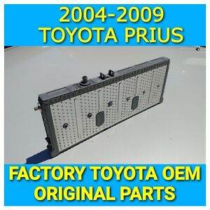 details about toyota prius