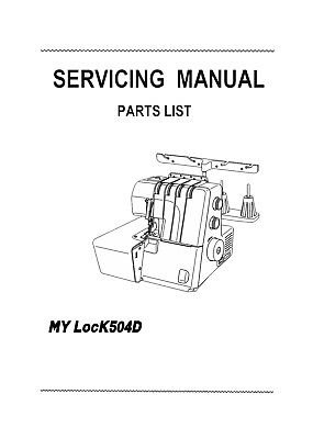 JANOME My Lock 504D Instruction book or Service manual