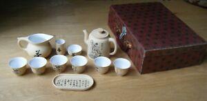 Vintage Chinese Asian Yixing Zisha Teapot Set Glazed w/Characters, Marked Box