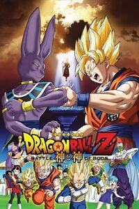Dragon Ball Z : Battle Of Gods : dragon, battle, DRAGON, BATTLE, POSTER, 24x36, 51611