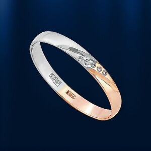 Russische Rose Gold 585 Goldehering mit Diamanten Trauringe Ehering 3 mm breit  eBay