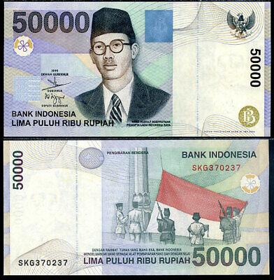 Indonesia RUPIA 50.000 50000 1999/2004 P 139 au-Uncirculated | eBay