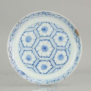 Antique Very Old Japanese Shoki Imari Plate ca 1630-1640 Arita Japan Por...