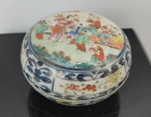 Antique Chinese Porcelain Box Hand Painted Mint Condition Qing 19th